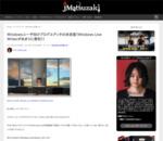 https://jmatsuzaki.wordpress.com/2012/05/04/wlw/