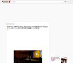 https://wayohoo.com/ios/news/summary-of-apple-special-event-on-october-23-2012.html