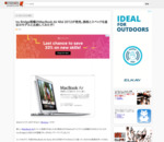 https://wayohoo.com/mac/news/information-of-the-macbook-air-mid-2012.html