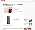 https://wayohoo.com/mac/news/information-of-the-macbook-pro-with-retina-display.html