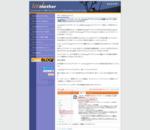https://www.taskmother.jp/webcustomize/googlegoogle.html
