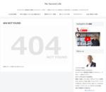Dpub 7 in 東京を2月2日に開催します!受付予告と変更点などのお知らせ!!   No Second Life