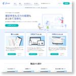 会計ソフト freee (フリー) | 無料から使えるクラウド会計ソフト