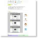 会計ソフト「エクセル簿記」 - 最も簡単な会計ソフト