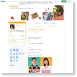 テレビ静岡6時のニュースに出演!!決定! | 三島|沼津|食育ママのお弁当教室と防災教室