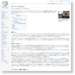 レナード・ペルティエ - Wikipedia