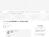 「ニューデニム」(仮名)開発は専業メーカーが取り組むのが理想 | Fashionsnap.com