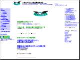 一般社団法人 兵庫県警備業協会