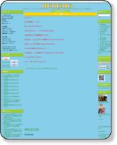 http://bukkoroange.blog.fc2.com/