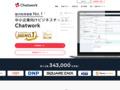 クラウド型ビジネスチャットツール|チャットワーク (ChatWork)