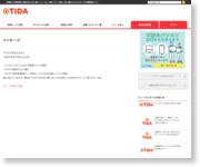 http://pipdealer.ti-da.net/