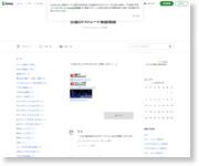 http://ameblo.jp/an1256bi/