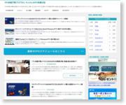 http://deskpower.blog80.fc2.com/