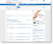 http://news.finance.yahoo.co.jp/category/stocks/