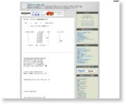 http://warasibe225.blog.shinobi.jp/