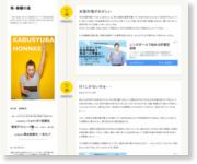http://kabusyura.blog.jp/