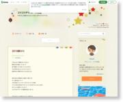 http://ameblo.jp/goodgood3516/