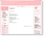 http://blog.livedoor.jp/cayra1962/