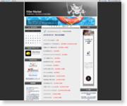 http://blog.livedoor.jp/killer_market/