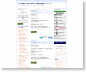 http://blog.livedoor.jp/nuetan/
