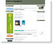 http://blog.livedoor.jp/setuyaku999/