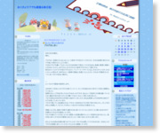 http://blog.livedoor.jp/yukiyu1218/