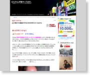http://cadillac600.blog14.fc2.com/