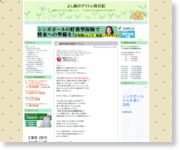 http://donzokokabu.blog83.fc2.com/
