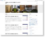 http://funbari.blog.jp/