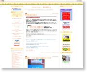 http://ipogetter.blog93.fc2.com/