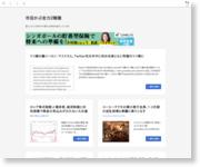 http://kabumatome.doorblog.jp/
