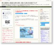 http://kibinago7777.blogspot.jp/