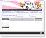 http://okanehadaiji.doorblog.jp/