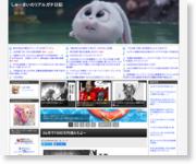 http://syumai.doorblog.jp/