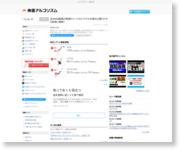 http://www.rizumu.net/