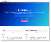 http://www.tradernews.jp/