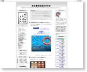 http://yuutailife.blog76.fc2.com/