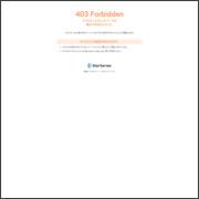 素人のアンドロイドアプリ開発日記