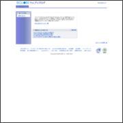 千葉市花の美術館公式ブログ