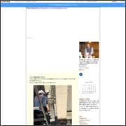 楽しい家づくり~猪谷工務店社長のブログ