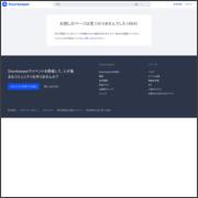 横浜へなちょこプログラミング勉強会 | Doorkeeper