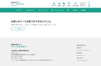 泳げ鯉のぼり相模川 : 4月 : イベント情報 | 一般社団法人 相模原市観光協会ホームページ