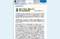 公益社団法人日本写真協会:東京写真月間とは