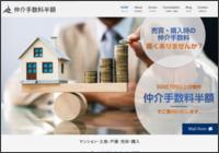 OFFICE 横浜