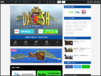 http://www.ntv.co.jp/dash/