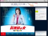 http://www.tv-asahi.co.jp/kasouken15/