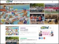 http://zenryoku-kids.jp/info/cm/index.html