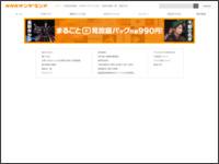 http://www.nhk-ondemand.jp/program/P201100082500000/