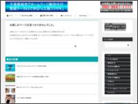 https://fujigowp.info/jisseki/