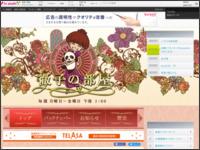 http://www.tv-asahi.co.jp/tetsuko/